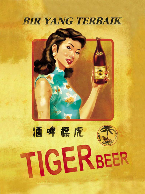 special picture beer tiger № 55