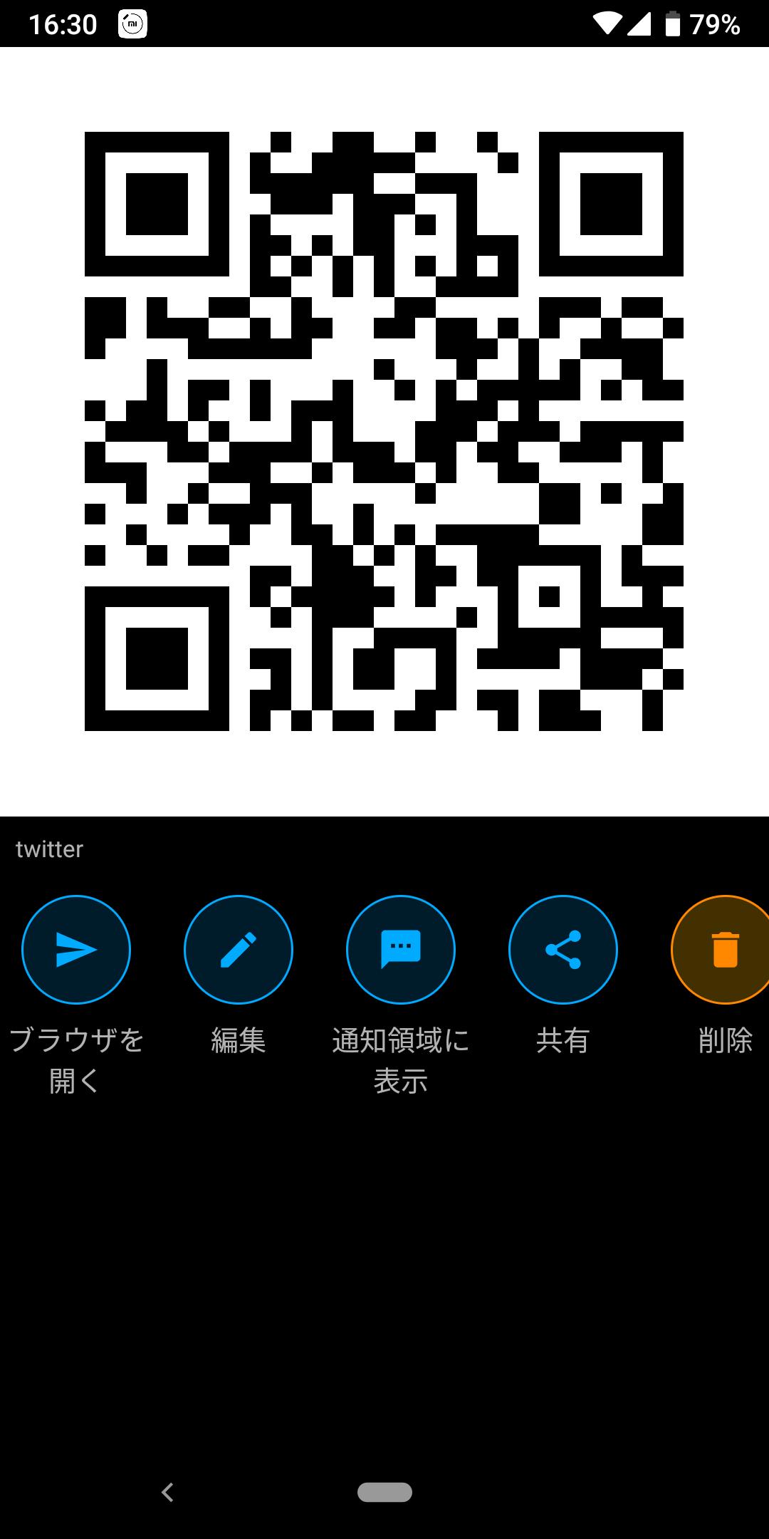 99d7acf6 f21f 46be a374 cb9e95f4ea64?1555306978