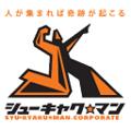 シューキャク・マン株式会社