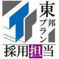 株式会社東邦プラン