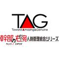 タグジャパン株式会社