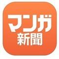 株式会社マンガ新聞