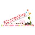 Gouache株式会社