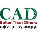 日本シー・エー・ディー株式会社
