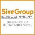 株式会社ファイブグループ