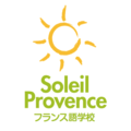 Soleil Provence