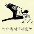 NPO法人河北潟湖沼研究所