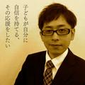Ikuo Takada