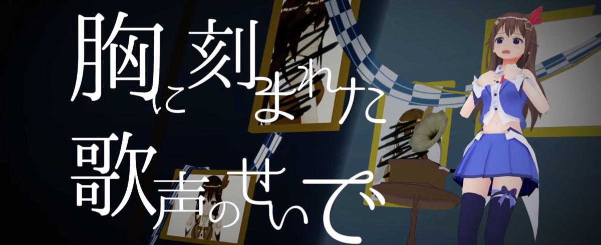 ニコニコ 会社 カバー 株式