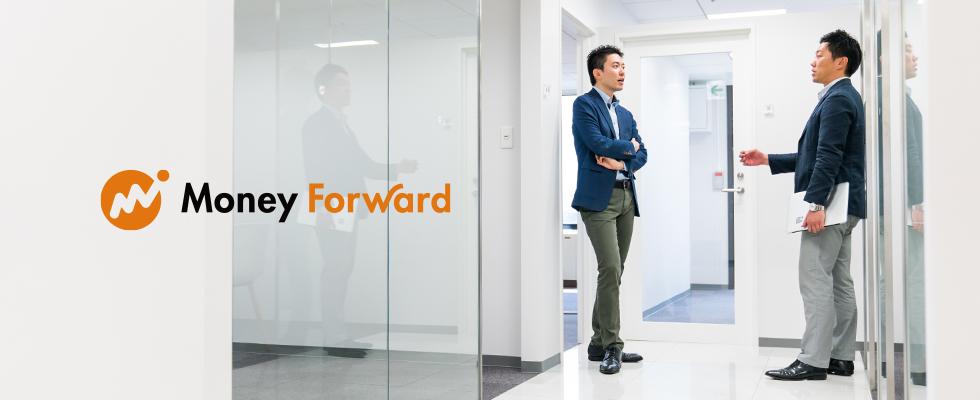 中小企業のビジネスを革新するクラウドサービスのパートナセールスを募集!