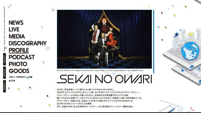 Sekaowa 02
