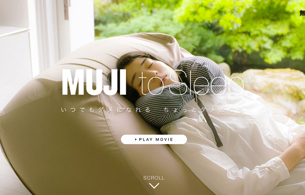 Muji to sleepmain