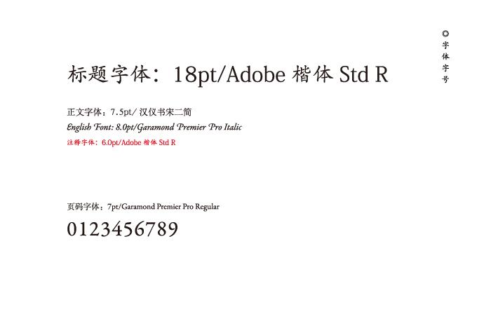 3da4d518411641.56fddae0a09b1