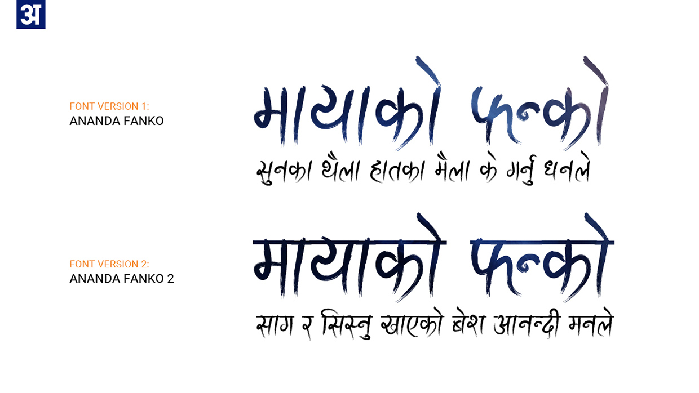 Ananda Fanko Devanagari Handwriting FREE FONT by Ananda K