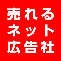 Ureru logo02