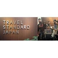 トラベルスタンダードジャパン株式会社