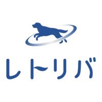 株式会社レトリバ