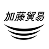加藤貿易株式会社