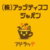株式会社アップディスコ・ジャパン