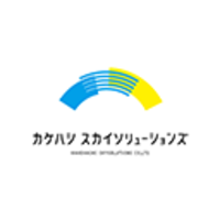 株式会社カケハシ スカイソリューションズ