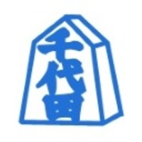 千代田建設興業(株)