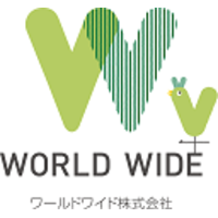 ワールドワイド株式会社