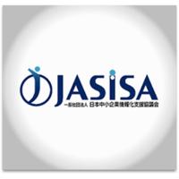 一般社団法人日本中小企業情報化支援協議会