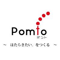 Pomto株式会社