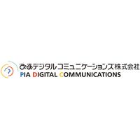 ぴあデジタルコミュニケーションズ株式会社