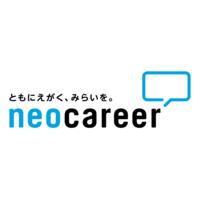 株式会社ネオキャリア(キャリア採用)