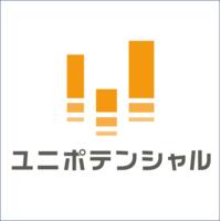 株式会社ユニポテンシャル