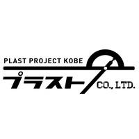 株式会社PLAST