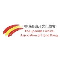 The Spanish Cultural Association of Hong Kong
