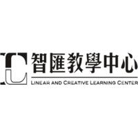 智匯教學中心 Linear And Creative Learning Center