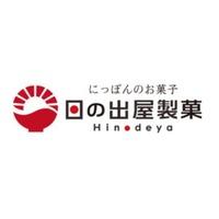 日の出屋製菓産業株式会社