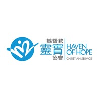 Haven of Hope Christian Service