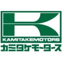 株式会社カミタケモータース