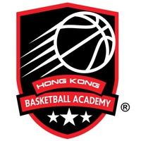 The Hong Kong Basketball Academy