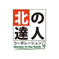 (株)北の達人コーポレーション