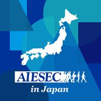 特定非営利活動法人アイセック・ジャパン