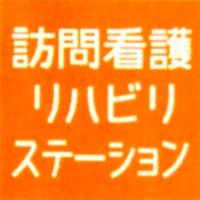 株式会社アキューネット