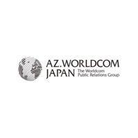 アズ・ワールドコム ジャパン株式会社