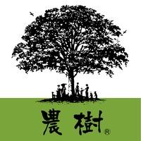 株式会社 農樹/Nohju Co.,Ltd.