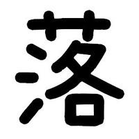 OTOSHIMONO.COM INC