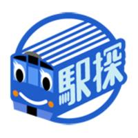株式会社駅探