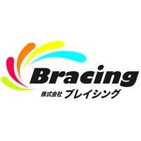 株式会社ブレイシング