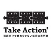 株式会社Take Action'