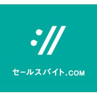 株式会社セールスバイト.com