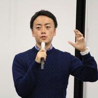 Shotaro Aono