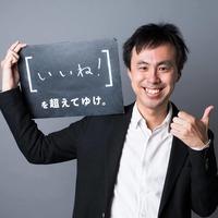 Takehiro Tsuboi